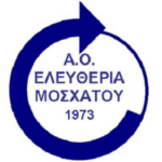eleftheria-moshatou
