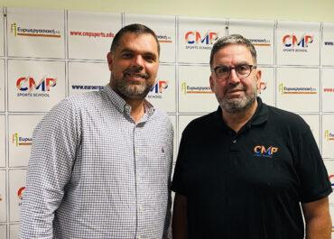 Το CMP SPORTS SCHOOL στηρίζει την προσπάθεια του Δημήτρη Παπανικολάου